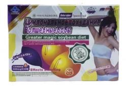 Волшебные бобы (циклональное похудение) 36 капсул